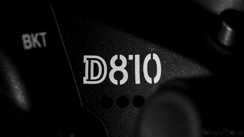 Nikon D810のロゴ